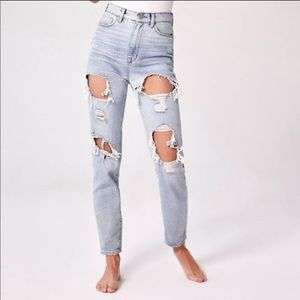 "NEW Urban Outfitters Ripped ""mon"" Jeans"